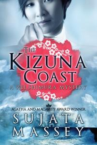 Kizuna-Coast-625-201x300