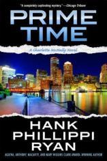 prime time by hank p ryan