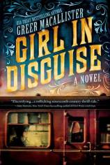 girl-in-disguise-k-march