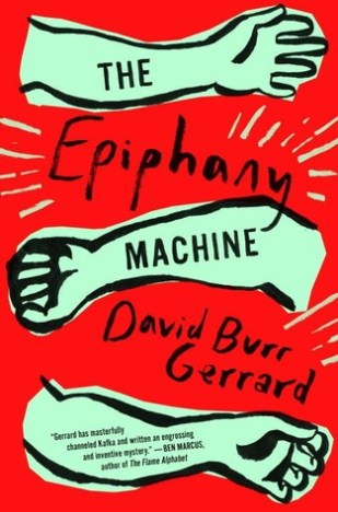 the ephipahny machine (july)