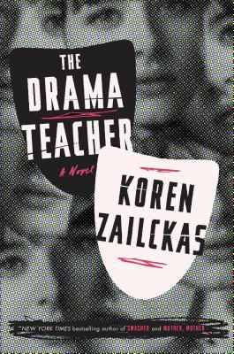 the drama teacher (aug)